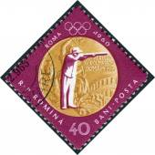 Postage stamp printed in Romania, dedicated to the gold medalists Summer Olympics in Rome, 1960, shows Sharpshooting — Foto Stock