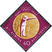 Postage stamp printed in Romania, dedicated to the gold medalists Summer Olympics in Rome, 1960, shows Sharpshooting — 图库照片
