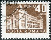 Postage stamp (stamp dues) printed in Romania shows the General Post Office — Stok fotoğraf