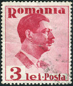 Postage stamp printed in Romania shows Carol II of Romania — ストック写真