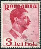 Postage stamp printed in Romania shows Carol II of Romania — Stock Photo