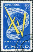 Postage stamp printed in Romania, dedicated to the Fifteenth Anniversary of World Federation of Democratic Youth, shows Globe and flag with inscription — Foto Stock