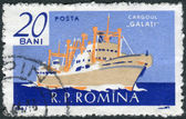 "Postage stamp printed in Romania shows Freightsteamer ""Galati"" — Stock Photo"