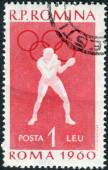 Postage stamp printed in Romania, dedicated, Summer Olympics 1960, Rome, shown Boxing — Foto Stock