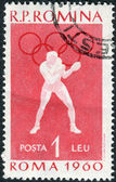 Postage stamp printed in Romania, dedicated, Summer Olympics 1960, Rome, shown Boxing — Stockfoto