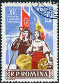 Postage stamp printed in Romania, dedicated to the 15th anniversary of Romania's liberation from the Germans, shows Steel Worker and Farm Woman — Stock fotografie