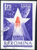 "Postage stamp printed in Romania shows ""Luna 4"" rocket inside a star before the moon — Stock Photo"