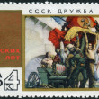 "Postage stamp printed in USSR, devoted to 50th Anniversary of Great October Revolution, shows the painting ""Peoples Friendship"", 1924, by S. Karpov — Stock Photo #54940135"