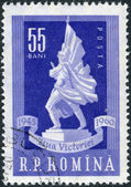 Postage stamp printed in Romania, dedicated to the 15th anniversary of the victory over fascism, shows Heroes' Monuments in Bucharest — Stock fotografie