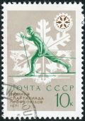 Postage stamp printed in USSR, devoted to the Trade Union Winter Games (Spartakiada), shows skier — ストック写真