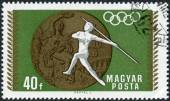 Postage stamp printed in Hungary, devoted to 19th Summer Olympics, Mexico City in 1968, shows the Olympic Medal and Women's Javelin — Stock Photo