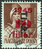 Postage stamp printed in Hungary (overprint 1945), shows John Hunyadi, a leading Hungarian military and political figure in Central and Southeastern Europe during the 15th century — Stock Photo