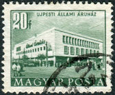 Postage stamp printed in Hungary shows a Department store in Ujpest — Foto de Stock