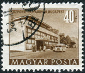 Postage stamp printed in Hungary shows the Suburban Bus Terminal, Budapest — Stock Photo