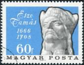 Postage stamp printed in Hungary shows a portrait of Tamas Esze, military hero — Stock Photo