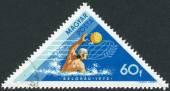 Postage stamp printed in Hungary dedicated to Hungarian Victories in Water Sports at Tampere and Belgrade, shows Water Polo — Foto Stock