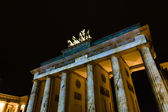 Brandenburg Gate in night illumination. The annual Festival of Lights 2014 — Stockfoto