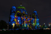 Berlin Cathedral (Berliner Dom) in the original illumination — Stock Photo