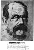 "Caricature 1870. Otto von Bismarck. Publication of the book ""A Century in the text and pictures"", Berlin, Germany, 1899 — Foto de Stock"