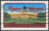 Postage stamp printed in Canada, dedicated to the centennial of the city of Regina, shows Parliament building — Fotografia Stock