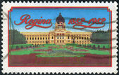 Postage stamp printed in Canada, dedicated to the centennial of the city of Regina, shows Parliament building — Foto Stock
