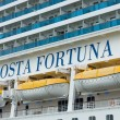 Detail of a cruise liner Costa Fortuna. Costa Fortuna is a cruise ship Destiny-class, Length 273 m, capacity of 2720 passengers. — Stock Photo #57958809