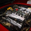 Постер, плакат: Engine of the car Aston Martin V8 Vantage