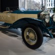 Постер, плакат: Showroom Rolls Royce Phantom I Experimental Sports Tourer by Barker & Co 1926