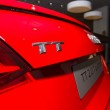 Постер, плакат: Showroom Emblem of a sports car Audi TT 2 0 T quattro 2014