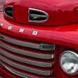 Постер, плакат: Fragment of a full size pickup truck Ford F1 Ford Bonus Built 1948