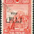 """Postage stamp printed in Turkey, depicted Fortress of Ankara (overprint """"Second Izmir Exhibition Issue"""", 1927) — Stock Photo #78549640"""