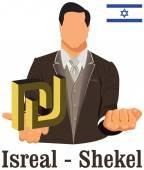 以色列国家货币以色列新谢克尔符号表示 — 图库矢量图片