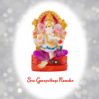 Figurine of Hindu god Ganesha. — Stock Photo #61341803