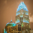 Uptown charlotte skyline buildings  in north carolina — Stock Photo #58886465
