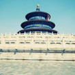 Temple of Heaven in Beijing, China. — Stock Photo #54214165