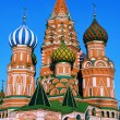 St Basils cathedral on Red Square in Moscow — Stock Photo #55880695