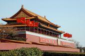 The Tiananmen Gate at Tiananmen Square, Beijing, China.  — Stock Photo