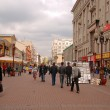 Arbat Street in Moscow,Russia — Stock Photo #58022439