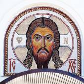 Mosaic image of Jesus Christ — Stock Photo