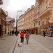 Karlovy Vary, the most famous spa town of the Czech Republic. — Stock Photo #59596759