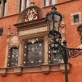 Ornate Window of Old City Hall, Prague — Stock Photo