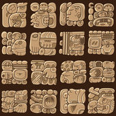Seamless pattern with written symbols of the Maya — Stock Vector