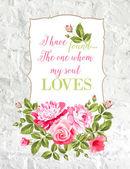 Wedding Card. — Wektor stockowy