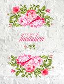 Invitation list. — 图库矢量图片