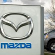 Постер, плакат: Mazda Autobile Dealership