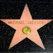 ������, ������: Michael Jackson Star on the Hollywood Walk of Fame