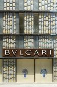Bulgari retail store exterior. — Stock Photo