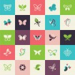 Set of flat design butterfly icons — Stock Vector #59462235