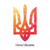 Ukraine Coat of Arms — Stock Vector