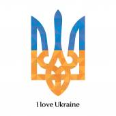 Ukraine Coat of Arms — Stock Vector